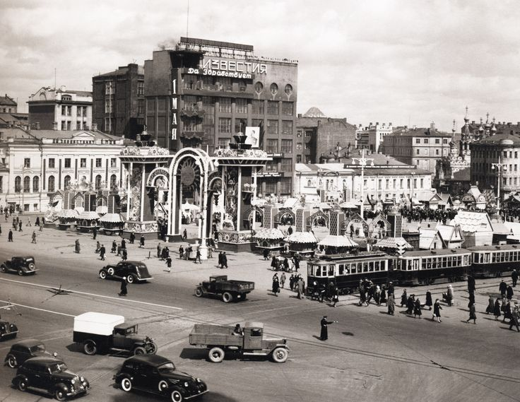 Наум Грановский. Площадь Пушкина, 1930е.
