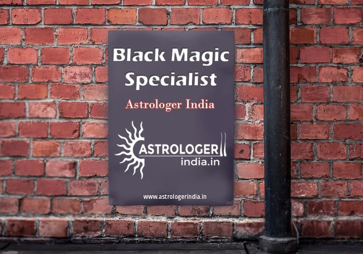 We have given the world of black magic a new avatar with our #blackmagicspecialistbabaji. #astrologerindia Niwaru Road, Jhotwara Jaipur, India Call-9636595333