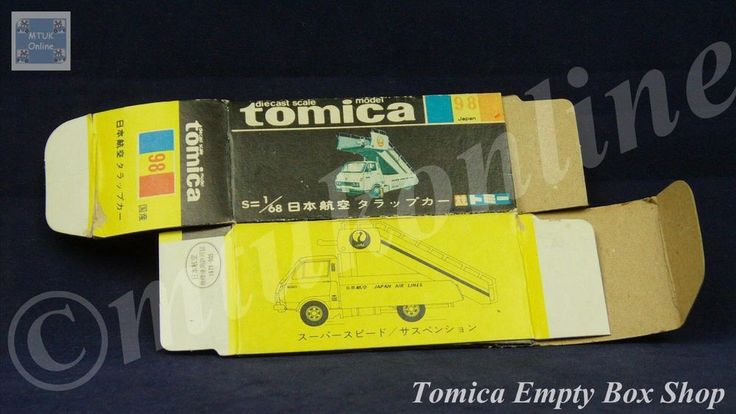 TOMICA 098A TOYOTA HIACE JAL TRAP   1/68   ORIGINAL BOX ONLY   1975 - 1983 JAPAN