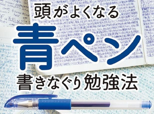 関連サイト一覧 kadokawa 勉強法 勉強 記憶術