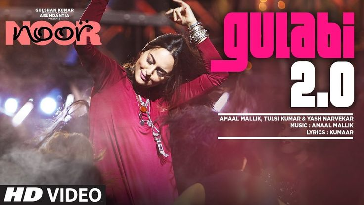 "Gulshan Kumar in association with Abundantia presents the second song Gulabi 2.0 composed by Amaal Mallik, written by Kumaar and sung by Amaal Mallik, Tulsi Kumar & Yash Narvekar. from the upcoming Bollywood movie ""NOOR"" produced by Bhushan Kumar, Krishan Kumar &Vikram..."
