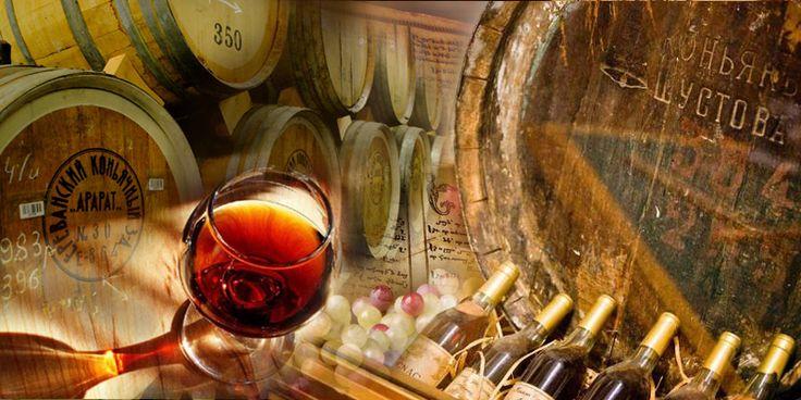 Спиртные напитки Армении