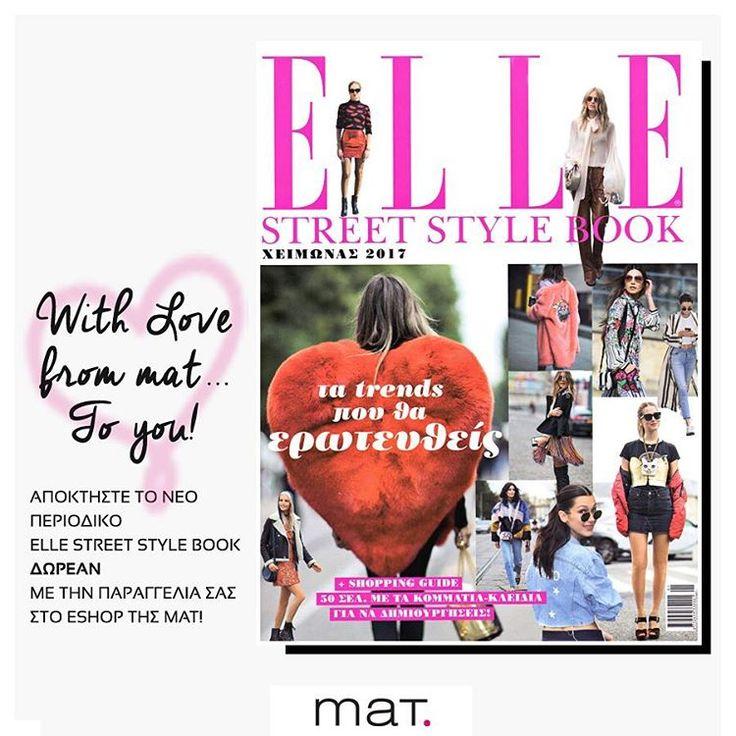 Απόκτησε Δωρεάν το νέο ELLE Street Style Book με τις αγορές σου από το eShop της #matfashion και ανακάλυψε τα απόλυτα trends του χειμώνα αλλά και πως θα υιοθετήσεις το στιλ των fashion bloggers! Το μόνο που έχεις να κάνεις είναι να προσθέσεις το τεύχος στην τσάντα αγορών σου! Απόκτησε το πριν εξαντληθεί! @elle_greece #streetstyle #book #fashionista #fashion #trend #inspiration #ellemagazine #fashiondiaries #elle #style #magazine