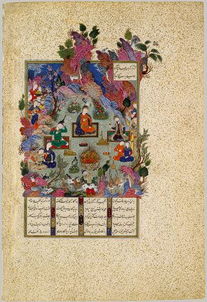 The Feast of Sada: From the Shahnama (Book of Kings) of Shah Tahmasp, ca. 1525  Attributed to Sultan Muhammad (Iranian, active first half of 16th century)  Iran, Tabriz