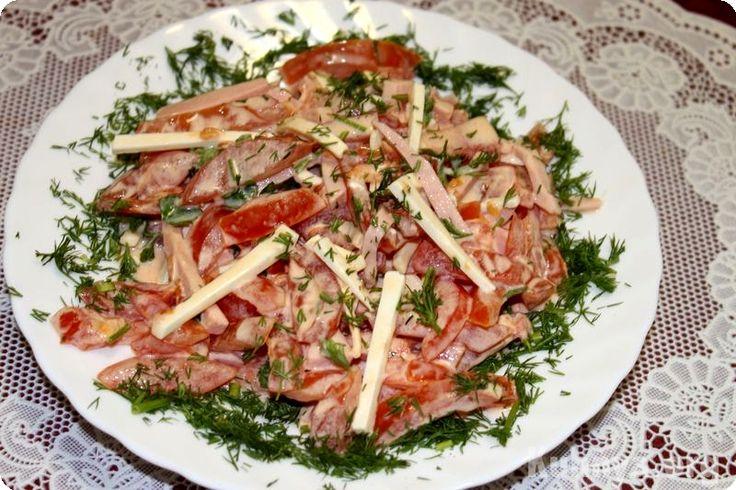 Рецепт салата восточный с черносливом