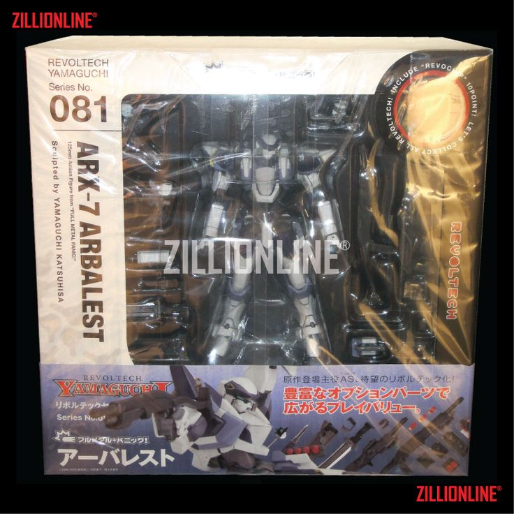 [ACTION-FIGURE] NON-SCALE REVOLTECH YAMAGUCHI ~ SN.081 ARX-7 ARBALEST. Region: JAPAN. Condition: MISB (MINT) / NEW. Made by REVOLTECH YAMAGUCHI / KAIYODO.