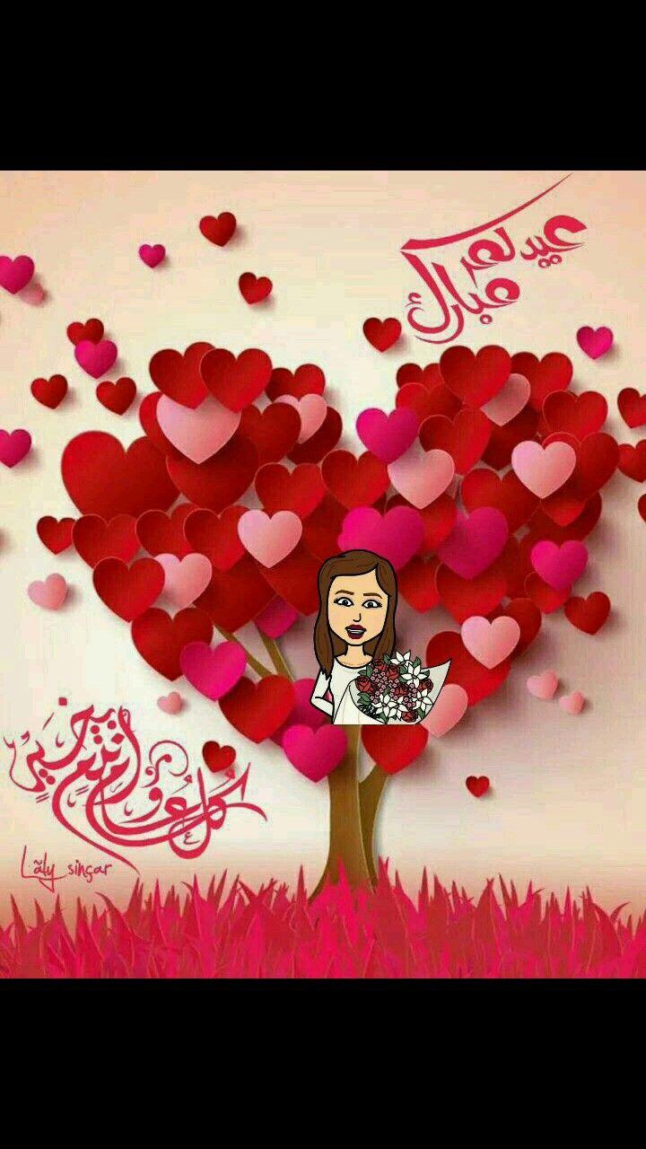 57 best I Love you...I miss you . images on Pinterest | Flowers, I ...