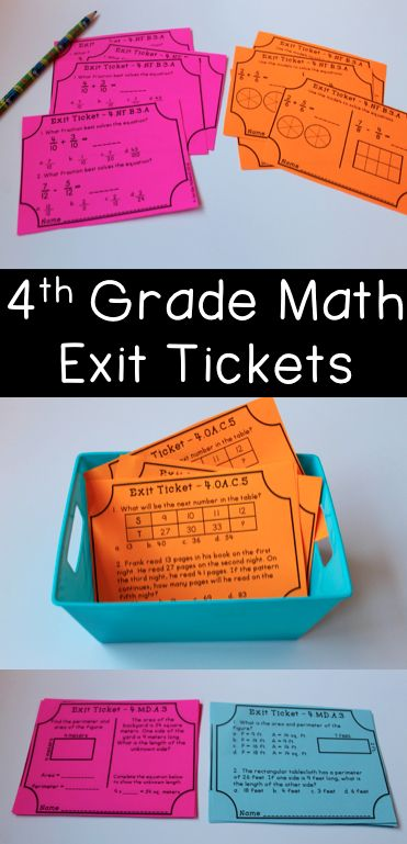 4th Grade Math Exit Tickets - Covers all 4th grade common core standards - easy quick assessment to plan the next day's lesson or math small groups