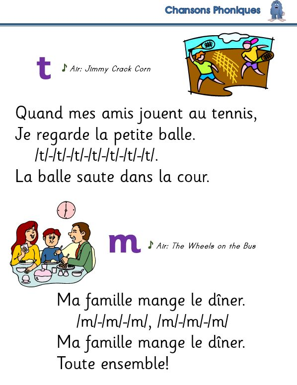 Kindergarten, Grade one or anyone learning French: Learn the 36 basic sounds of the #French language as you sing along with the 36 mp3's and Eden Vince! Read the classroom charts, and printable  1/4 page booklets, to see the sounds in print. Have fun learning! (available in both Print Letters and Sassoon Font) #lettersandsounds | #music