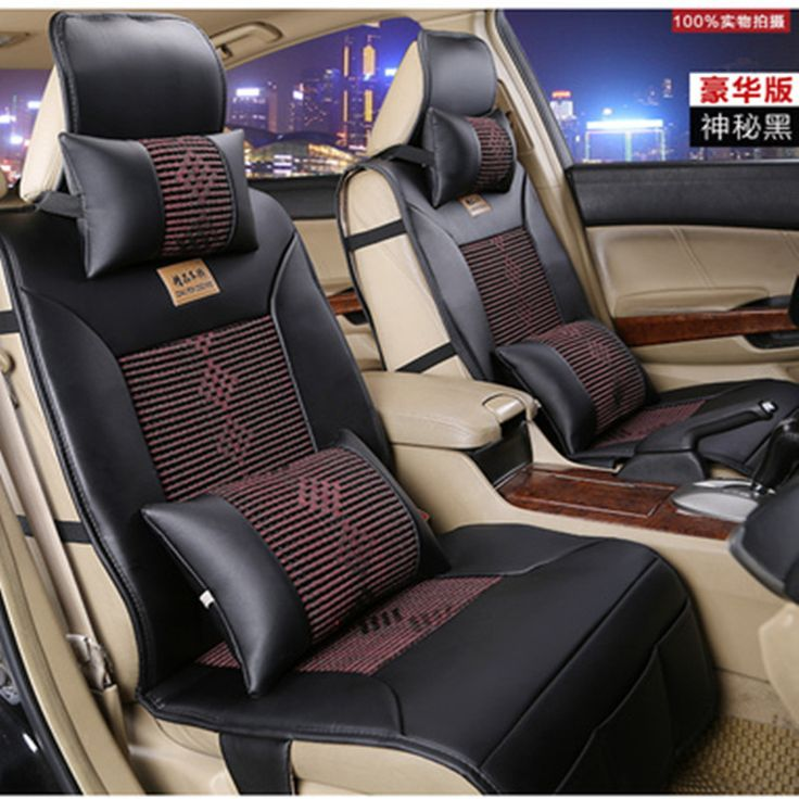 Cheap Leather Upholstery Car Seats Buy Quality Upholstery Fabric Directly From China Upholstery