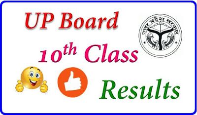 up board high school examination result 2017 up board examination 2017 up board high school class x exam 2017 result up board exam result 2017 class 10 up board exam result 2017 date up board exam result 2017 class 12 up board exam result 2017 online up board examination result 2017 high school up board exam result 2017 intermediate up board exam result 2017 class 10 up board exam result 2017 10th up board exam result 2017 up board exam 2017 up board examination result 2017