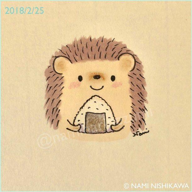 ...hedgehog's lunch -- Nami Nishikawa...
