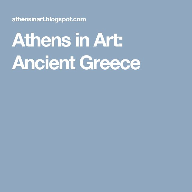 Athens in Art: Ancient Greece