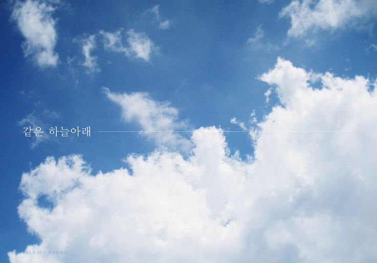 2013.08.15 JEJU_Hangwon li.