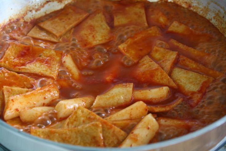 Tteokbokki - Spicy Korean rice cakes