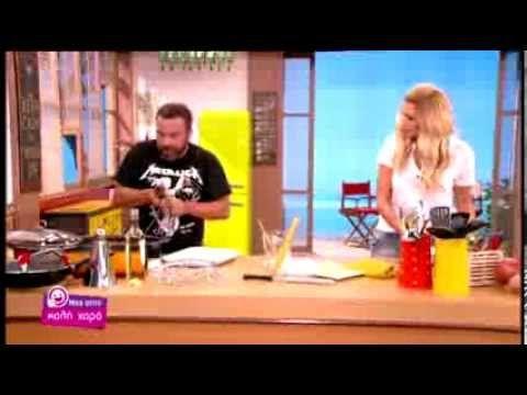 Μες στην καλή χαρά-Ο Βασίλης Καλλίδης μαγειρεύει γιουβέτσι με κοτόπουλο και μακαρόνια - YouTube