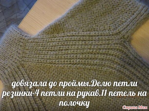 Я придумала новый простейший способ вязания реглана сверху. Или мне кажется. что я придумала. Но на просторах интернета. я такой способ не встречала. Все началось с этой картиночки.