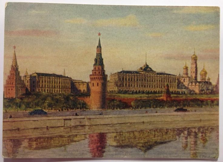 Vintage Postcard Moscow Kremlin Great Stone Bridge Collectible Postcard Antique | eBay