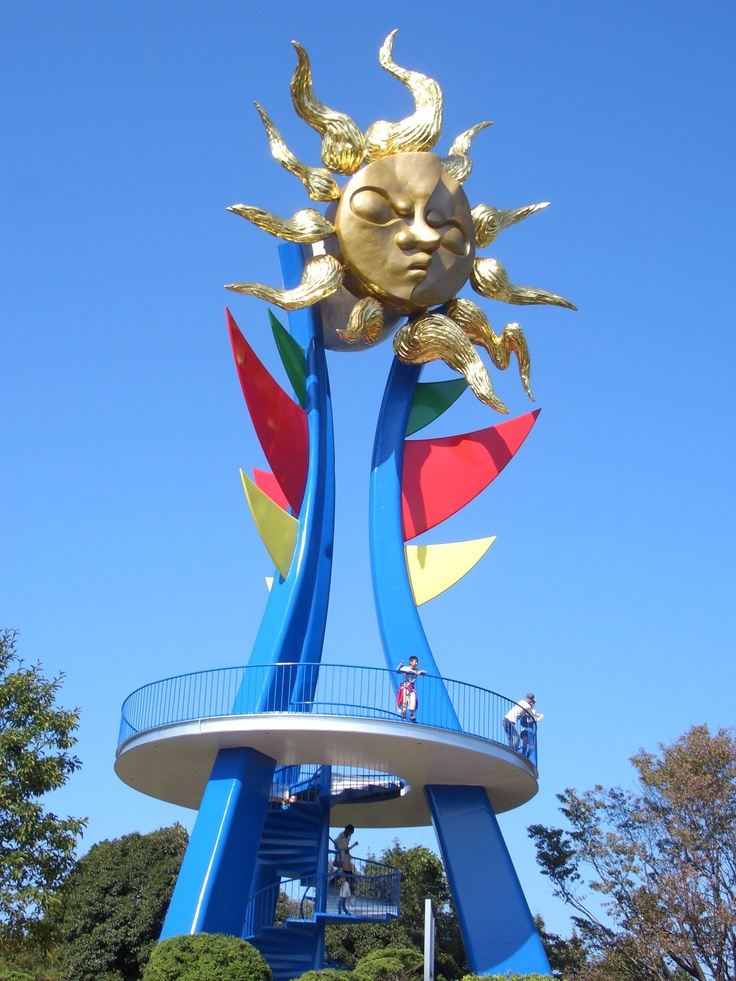 """Tower of the Young Sun"" by Taro Okamoto.  http://maps.google.co.jp/maps?q=35.390397,136.952932"