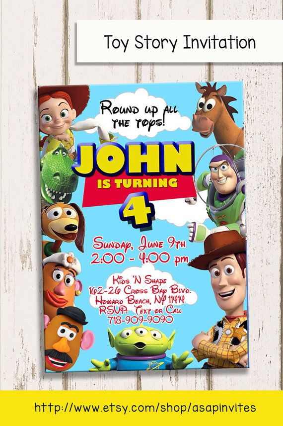 TOY STORY Invitation Toy Story Invite Toy Story Party