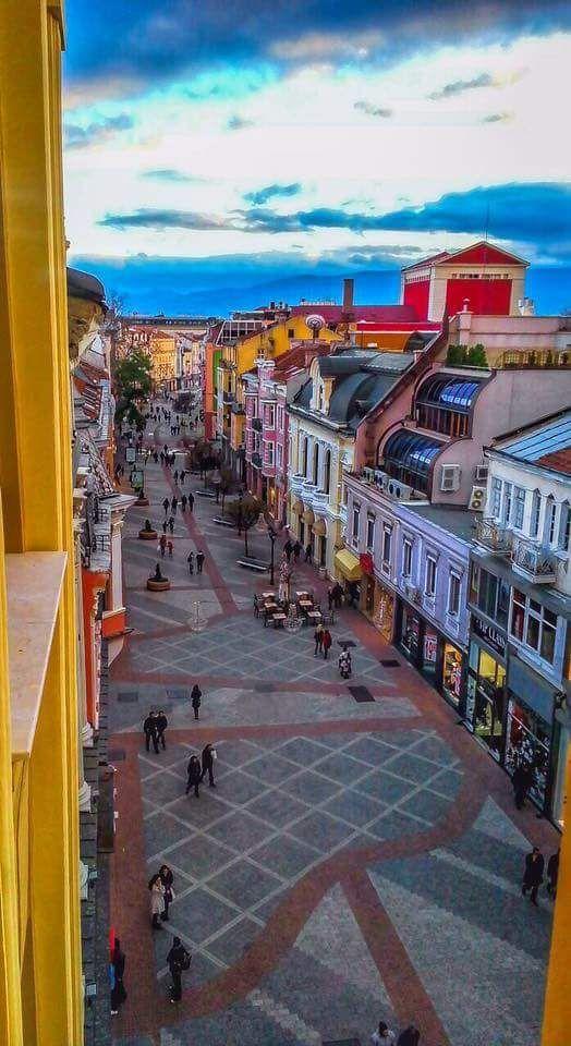In Plovdiv, Bulgaria.