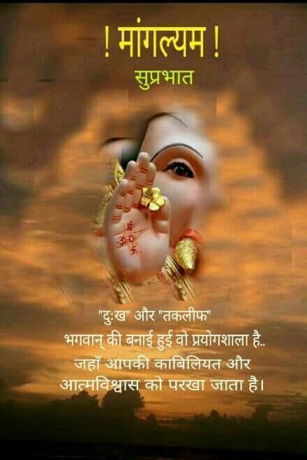 Jai Shri Ganesha