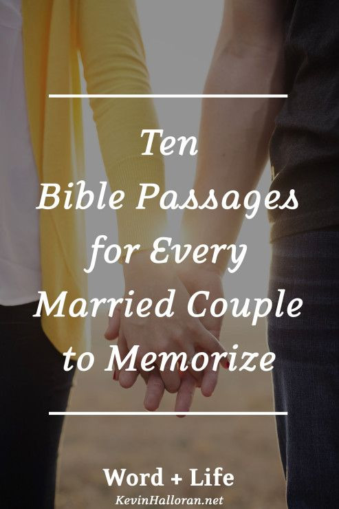 Bible Quotes About Relationships Impressive 63 Best Bible Verses Encouraging And Inspiring Images On