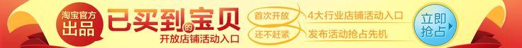 Главная - Red Apple Regent ювелирные изделия оптом - Taobao