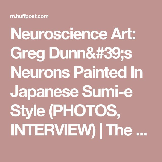 Neuroscience Art: Greg Dunn's Neurons Painted In Japanese