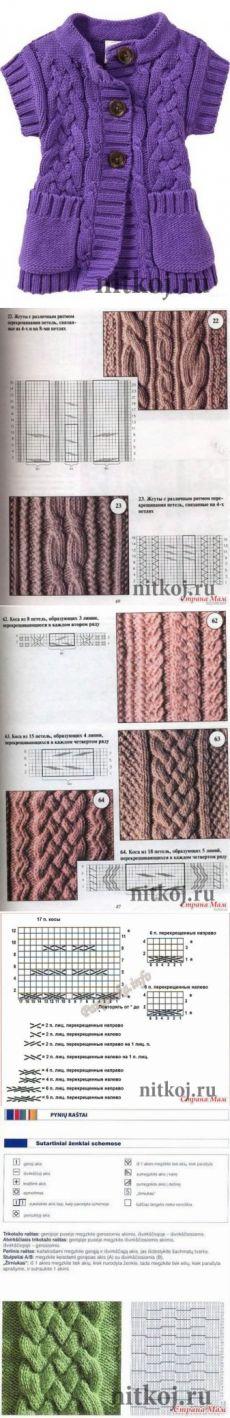 Детский жакет спицами с коротким рукавом »Ниткой - вязаные вещи для вашего дома, вязание крючком, вязание спицами, схемы вязания