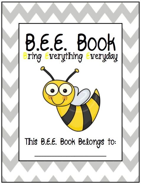 This went along perfectly with my Bee theme in my classroom...I just used regular paper folders and laminated them, no pencil pouches...