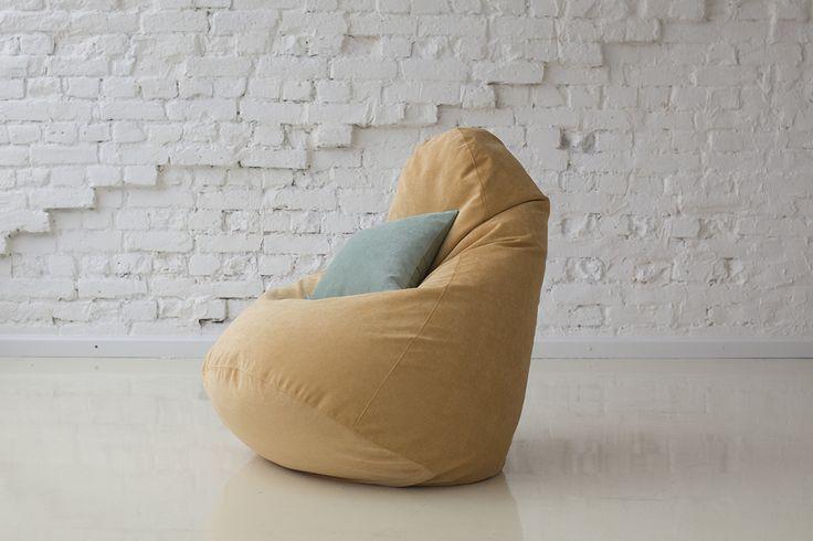 Кресло-мешок Дели желтый
