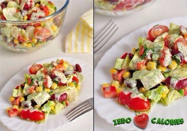 Овощной салат с фасолью и йогуртовой заправкой на 100грамм - 56.95 ккал, Б/Ж/У - 3.01/0.51/9.98