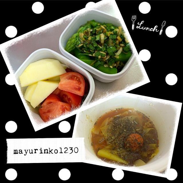 *野菜スープ *りんご *フルーツトマト *茹でロングアスパラの葱韮タレがけ  野菜スープ生活3日目。 油も使わないのでマヨも封印中。 アスパラには葱韮タレを。 あっ、お弁当なのに…(笑)。 - 25件のもぐもぐ - 3/6(金)主人弁当☆44 by mayurinko1230