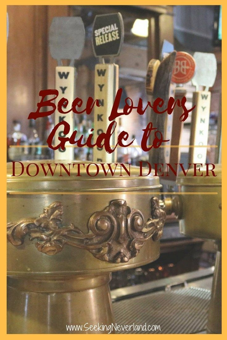 The beer lovers guide to the best breweries in Downtown Denver, Colorado. Breweries spread all around Denver, but the best ones might be just a few short blocks from your hotel including the legendary Wynkoop Brewing Co. | Best Breweries in Denver | USA Travel Destinations