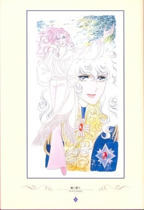 Oscar Francois de Jarjayes from la Rose de Versailles. by Ms. Riyoko Ikeda.