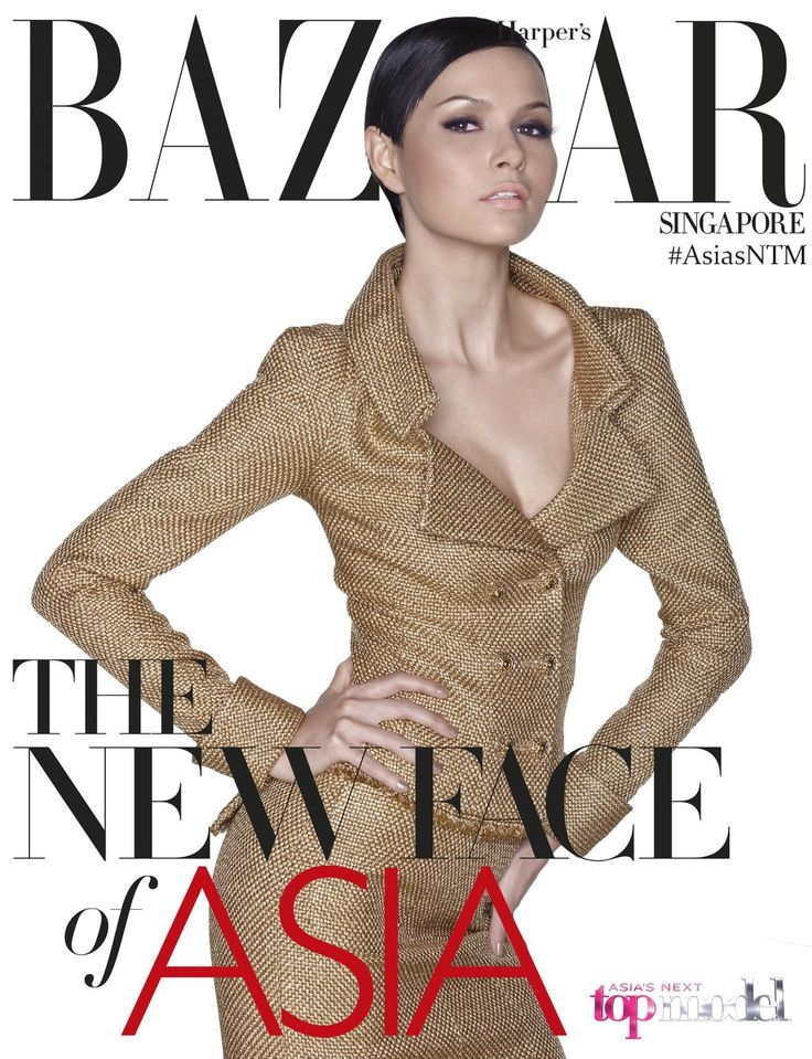 Jessica The First Asia's Next Top Model Cycle 1 - Harper's BAZAAR Cover #AsNTM #ANTM #AsiasNTM
