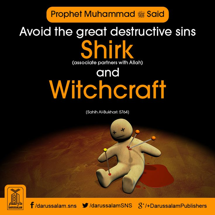 "Daily Hadith | Shirk & Witchcraft (Magic) Narrated Abu Huraira: Allah's Messenger ﷺ said: ""Avoid the Mubiqat (great destructive sins), i.e., shirk and witchcraft."" [Sahih Al-Bukhari, Book of Medicine, Hadith: 5764] Chapter: Shirk and witchcraft are from the Mubiqat (great destructive sins) #Hadith #Witchcraft"