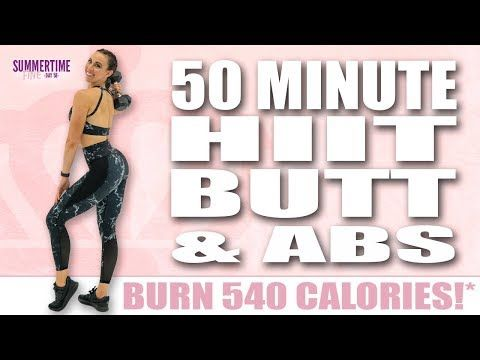 50 Minute HIIT Butt and Abs Workout 🔥Burn 540 Calories!* 🔥Sydney Cummings