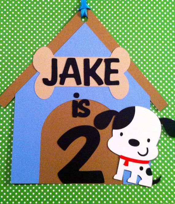 Puppy Theme Door Sign, Puppy Birthday Decorations, Dog Birthday Decorations, Puppy Centerpieces, Party Supplies, First Birthday, Its A Boy