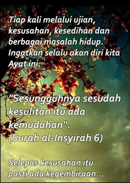 Doa mohon kelapangan