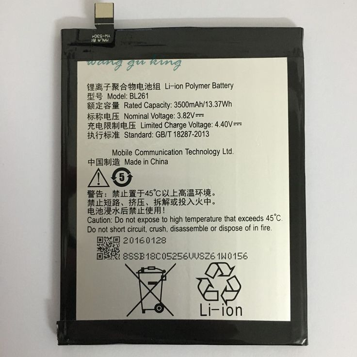 Hot! Replacement 3500mAh New Phone Battery BL261 For Lenovo Music Lemon K5 Note K52t38 K52e78 Moblie Phone #Affiliate
