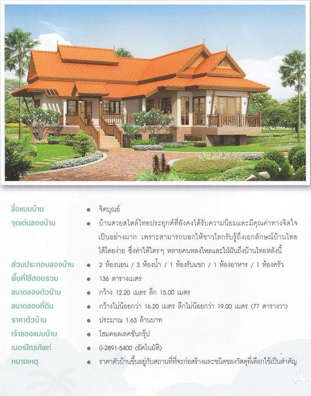 235 best Design Your Home images on Pinterest | Arquitetura, Dream ...