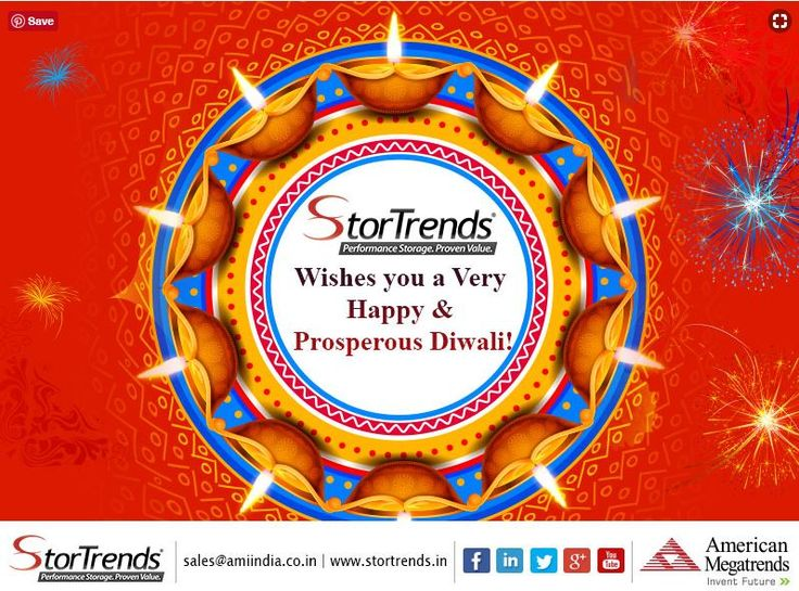 StorTrends Wishes you a Very #Happy #Diwali!
