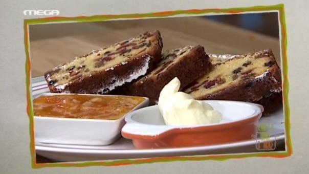 Ψωμί με φρούτα | webtv, συνταγεσ | MEGA TV ΚΑΝ' ΤΟ ΟΠΩΣ Ο ΑΚΗΣ
