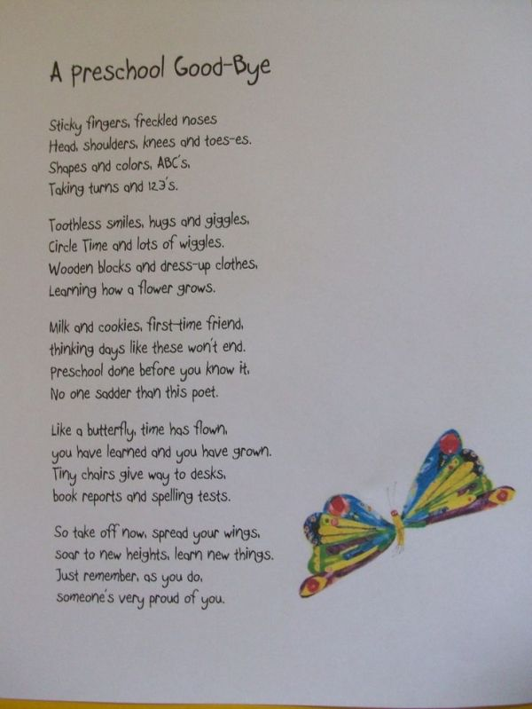 Preschool Poem--End of year   awww perfect graduation speech for my kiddies. <3 It's going to be very hard to read this to them. by lhizhie