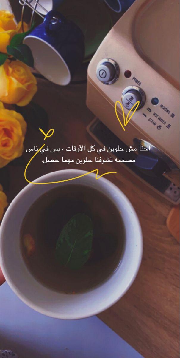 مساء الناس الحلوه Dont Touch My Phone Wallpapers Photo Quotes Emoji Wallpaper