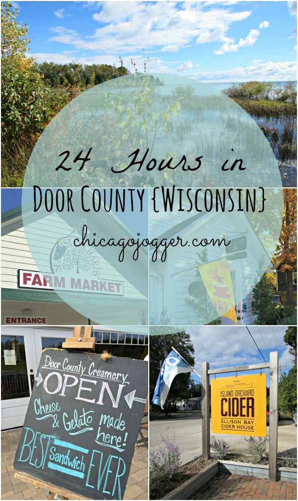 24 Hours in Door County {Wisconsin} - the most relaxing outdoor vacation spot in the Midwest! | chicagojogger.com