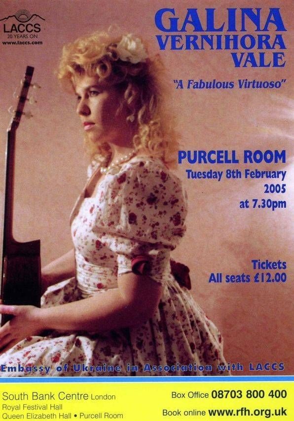 """Poster of Galina Vale - 'A fabulous virtuoso""""  Purcell Room, London South Bank Centre"""