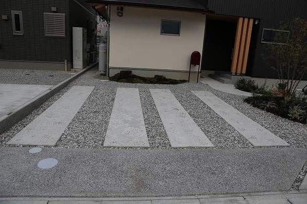 ダイナミックな曲線アプローチの外構例 | 施工例 | 浜松のエクステリア・外構なら都田建設